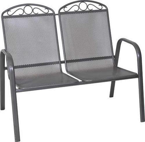 Kovová zahradní lavice s dvěma samostatnými sedadly