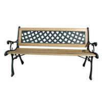 Zahradní lavička v působivém designu